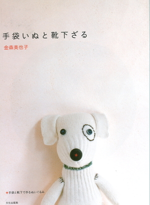 Book1_5