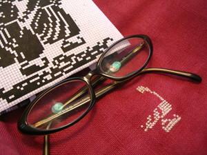 Glasses4049
