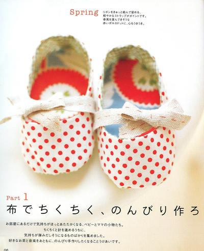 Quiet Book Pattern, Baby Clothes Patterns, Cloth Diaper