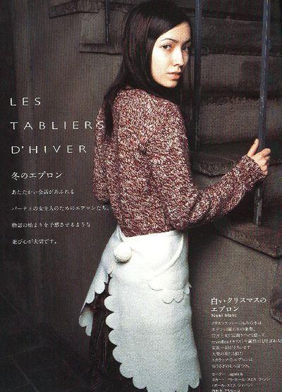 Apron_japanese